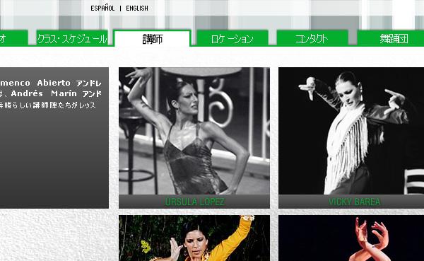 Imagen 6 de 6 - Andrés Marín Flamenco Abierto