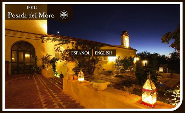 Imagen 2 de 5 - Hotel La Posada del Moro
